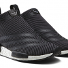 White Mountaineering x Adidas NMD City Sock