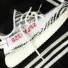Adidas Yeezy Boost 350 V2 Zebra Release