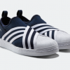 White Mountaineering x Adidas Superstar Slip On