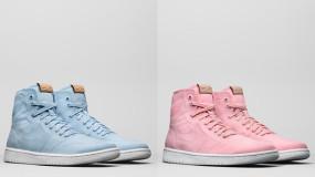 Jordan Brand Is Releasing Easter Colors Of The Air Jordan 1 Mid For Girls