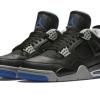 Air Jordan 4 Game Royal June Release
