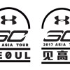 Under Armour & Stephen Curry to Return to Asia This Summer