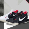 Kyrie Irving's Asia Tour Kyrie 3s