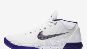 "Nike Kobe AD ""Baseline"" Releases On October 1st"