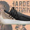 Express Yourself Like a Star: adidas Introduces Harden LS 2
