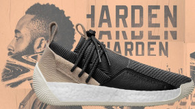 664622d65b9d16 Express Yourself Like a Star  adidas Introduces Harden LS 2