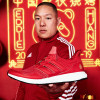 Adidas And Eddie Huang Reveal Chinese New Year Ultraboost