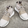 "adidas Tubular Doom ""Special Forces"""
