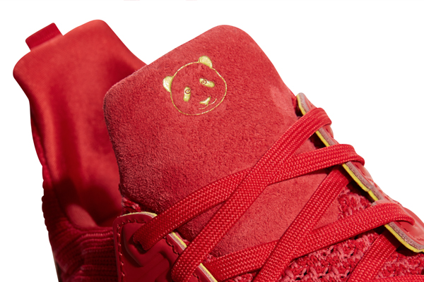 797a56d60 Adidas And Eddie Huang Reveal Chinese New Year Ultraboost